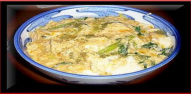 Oyakodon or Chicken and Egg rice bowl 親子丼