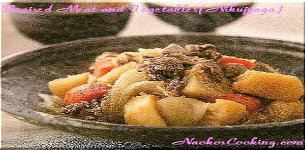 Braised Meat and Vegetables (NIKUJYAGA)