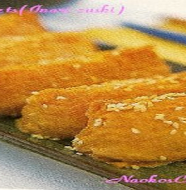 How to make Stuffed Sushi Pocket Inari Zushi