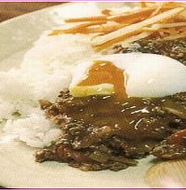Meat Sauce with Rice Japanese style