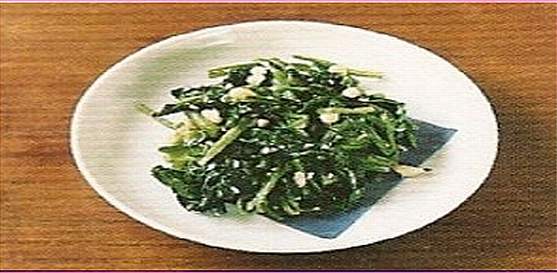 Spinach with Roast Pine nuts ほうれん草と松の実の和えもの