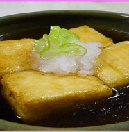 Deep-Fried Tofu with Amber Sauce 揚げ出し豆腐