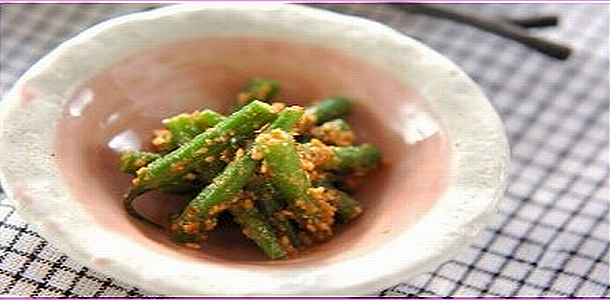 Kidney Beans with Sesame Dressing いんげんの胡麻和え