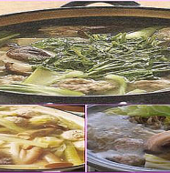 What is Japanese Nabe or Hot Pot