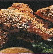 Honey Chicken はちみつチキン