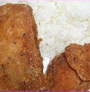 KFC Japans Pari Pari Umami Chicken