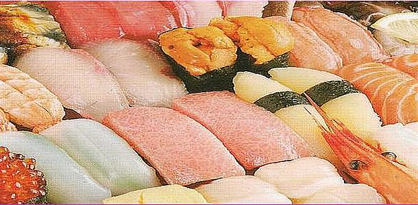 Most Common Nigiri Sushi.