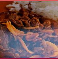Easy Beef Stroganoff Japanese-Style 簡単ビーフストロガノフ