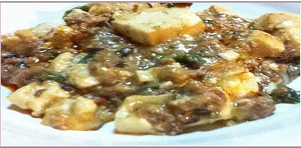 Mabo-Tofu 麻婆豆腐