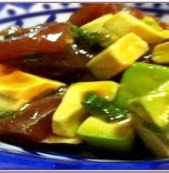 Seasoned Tuna with Avocados