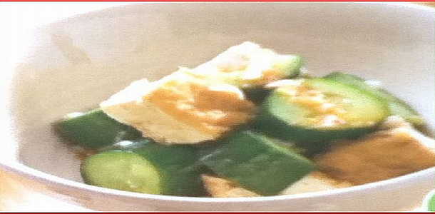 Cucumber and Deep-Fried Tofu Salad