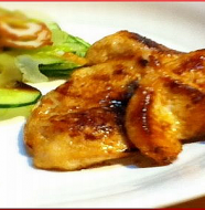 Diet Recipe#2 Grill Chicken with  Marinaded Miso