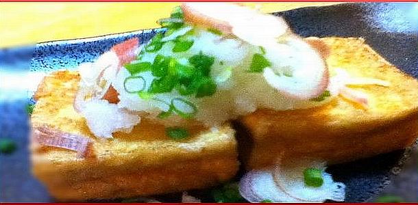 Crispy Deep-Fried Tofu with Grated White Radish