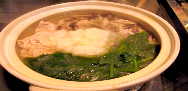 Chicken, Shimeji Mushrooms, and Spinach Nabe