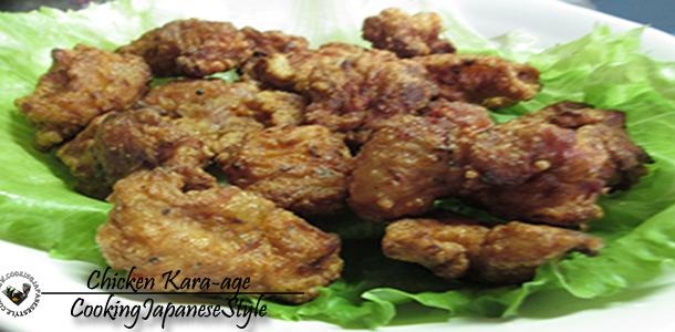 Chicken Kara-age blog Main