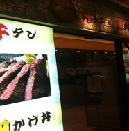 Restaurant in Haneda Airport Ikkyu-Chaya 1