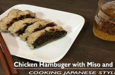 Chicken Hamburger with Miso and Perilla Blog