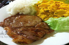 Ono Teriyaki Porkchop Main Photo Blog